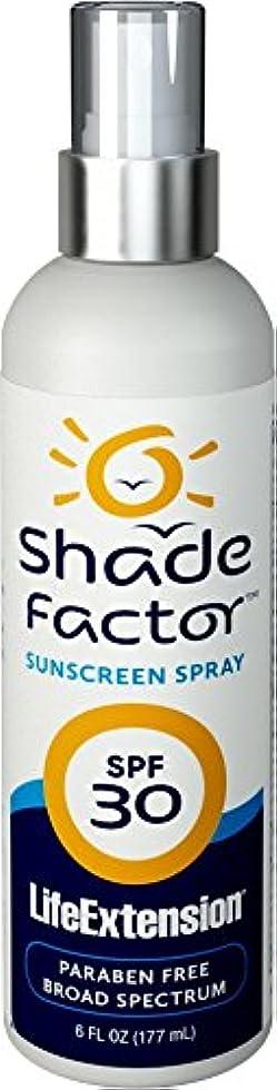 保持する二週間要求する(シェードファクター?サンスクリーンスプレーSPF30_177ml(LifeExtension)[ヤマト便]) Shade Factor Sunscreen Spray SPF30 Made in USA