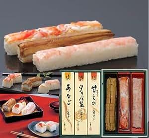冷凍寿司 甘海老 たらば蟹 あなご 小袖棒寿し3本セット
