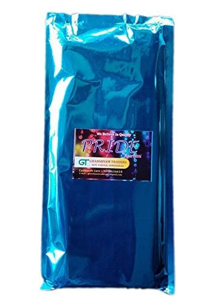伝説テロリストお母さんDivyam Pride Incense Stick/Agarbatti (500 GM. Pack)