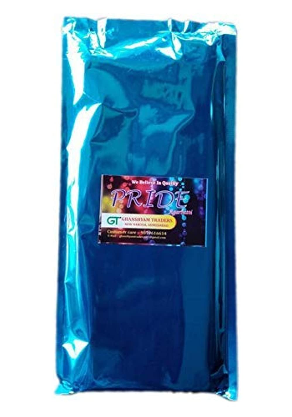 カテゴリー動揺させる所得Divyam Pride Incense Stick/Agarbatti (500 GM. Pack)