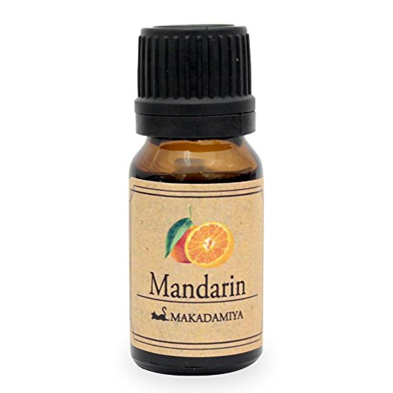 きらめくこだわりモンキーマンダリン10ml 天然100%植物性 エッセンシャルオイル(精油) アロマオイル アロママッサージ aroma Mandarin