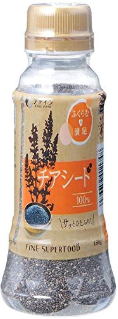 炭水化物ローラーブーストファインスーパーフード チアシードボトル 180g