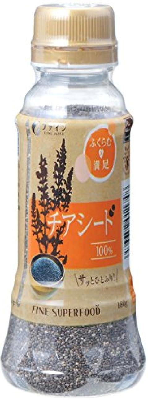 キラウエア山昆虫トリッキーファインスーパーフード チアシードボトル 180g