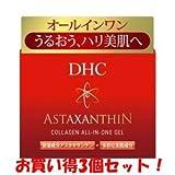 (2015年秋の新商品)DHC アスタキサンチン コラーゲン オールインワンジェル(SS) 80g(お買い得3個セット)