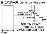マックス 10Jステープル シロ 19mm 1019J (5000本入×1箱)