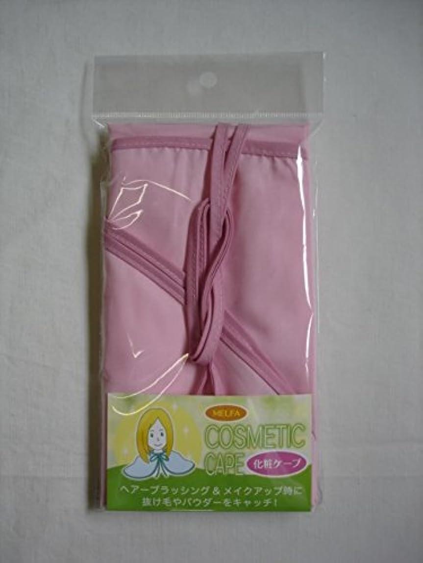 空気火曜日縞模様の日本製 化粧ケープ 無地ピンク