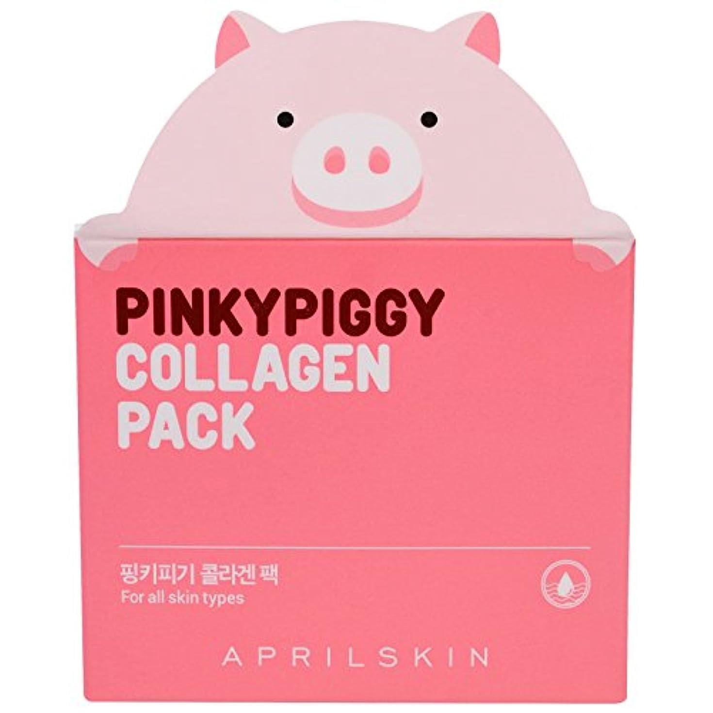 脚留まる宿泊APRIL SKIN Pink Piggy Collagen Pack (並行輸入品)