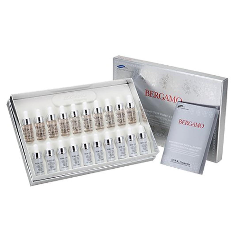 ホーム塩辛いサンダーベルガモ[韓国コスメBergamo]White Vitamin Ampoule Set ホワイトビタミン高濃縮アンプル20本セット13mlX20個[並行輸入品]