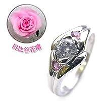 【SUEHIRO】 (婚約指輪) ダイヤモンド プラチナエンゲージリング(10月誕生石) ピンクトルマリン(日比谷花壇誕生色バラ付) #14