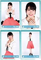 日向坂46 春の私服コーディネート衣装 ランダム生写真 4種コンプ 丹生明里
