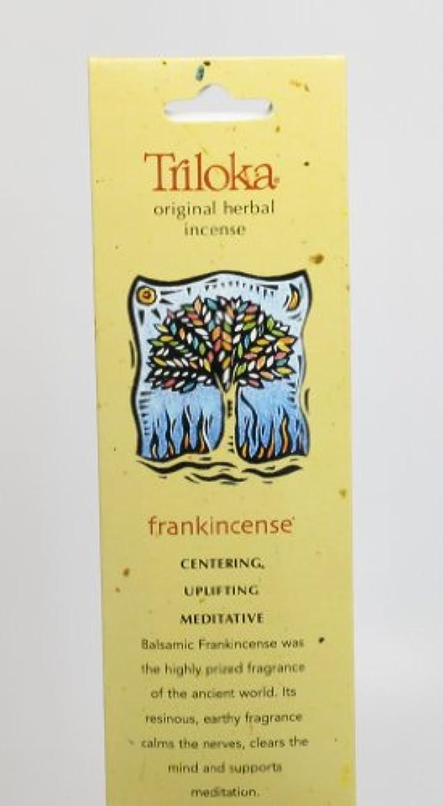 移行する下手前述のTriloka - 元の草の香のFrankincense - 10棒