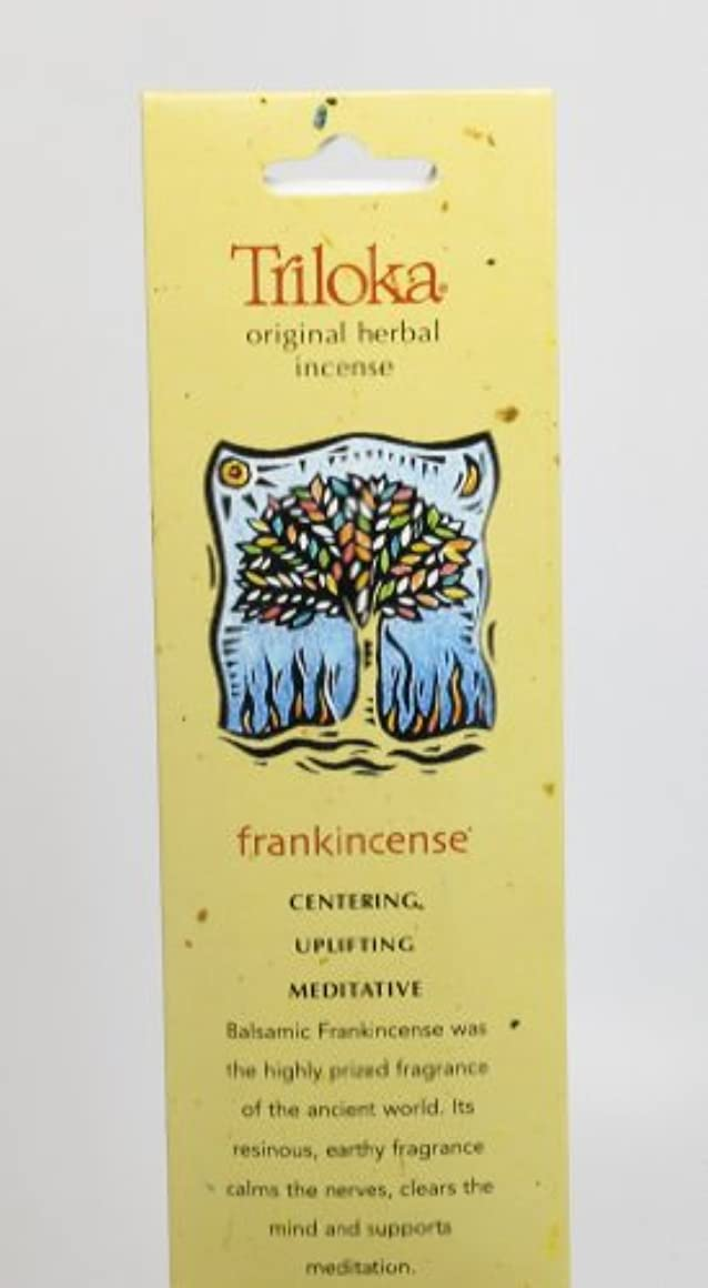 控えめな圧縮する理容師Triloka - 元の草の香のFrankincense - 10棒