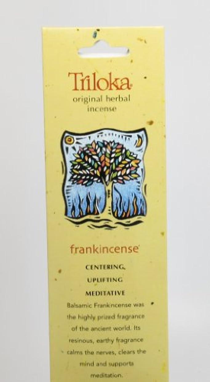 委任笑い槍Triloka - 元の草の香のFrankincense - 10棒