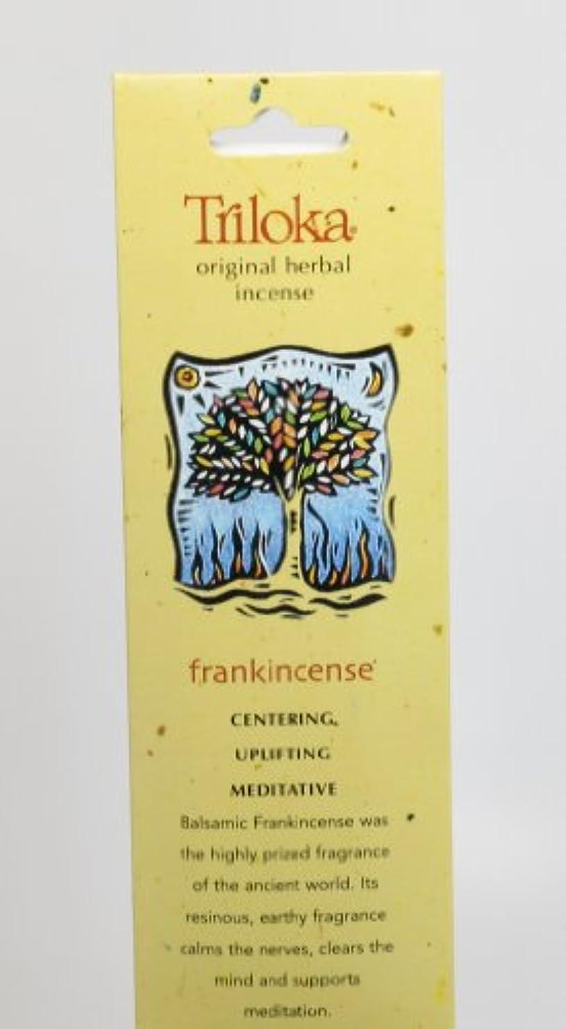 出力ゴージャスコーンTriloka - 元の草の香のFrankincense - 10棒