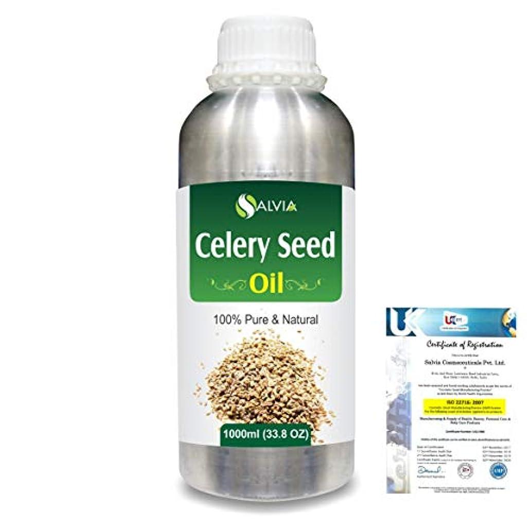 ドリンクドリンク不可能なCelery Seed (Apium Graveolens) 100% Pure Natural Carrier Oil 1000ml/33.8fl.oz.