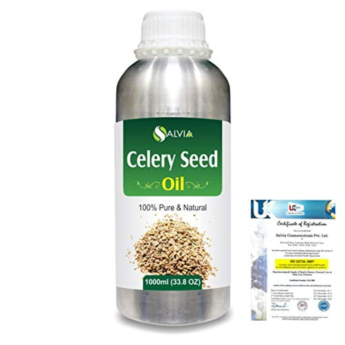 リーク飲み込む唯一Celery Seed (Apium Graveolens) 100% Pure Natural Carrier Oil 1000ml/33.8fl.oz.