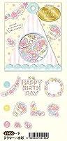 [ 91455 フラワー / 水彩 ]  パーティシロップ Birthday sticker フレークシール バースデイ ステッカー