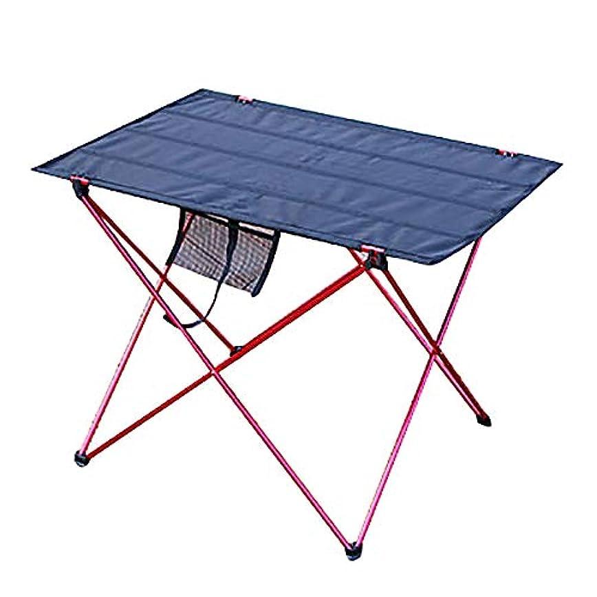 店主残高対応するJVSISM 折りたたみテーブル バーベキューピクニックテーブル ポータブル キャンプテーブルキャンプ屋外折りたたみテーブル アルミ合金折りたたみテーブル レッド