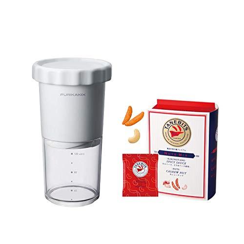 亀田製菓 FURIKAKIX (フリカキックス) 柿の種専用ふりかけマシン (タネビッツ辛口ソースセット)