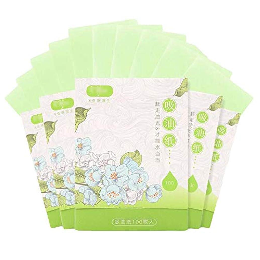 人および女性のための携帯用顔オイルブロッティング紙、緑500枚のシート