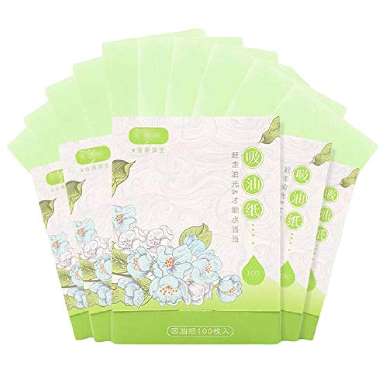 下向き谷受粉する人および女性のための携帯用顔オイルブロッティング紙、緑500枚のシート