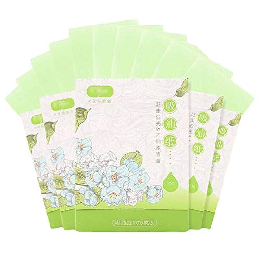 砲兵高くこれまで人および女性のための携帯用顔オイルブロッティング紙、緑500枚のシート
