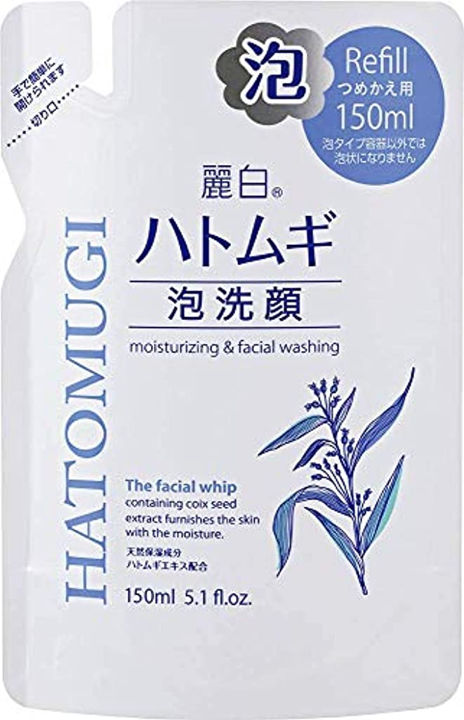 ジャズ崇拝する熊野油脂 麗白 ハトムギ泡洗顔 つめかえ用 150mL 4513574029576