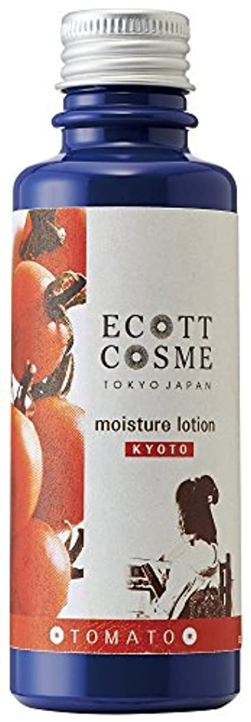想像する役職つなぐエコットコスメ オーガニック モイスチュアローション トマト?京都府