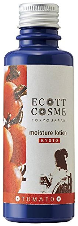 教えて固有の神聖エコットコスメ オーガニック モイスチュアローション トマト?京都府