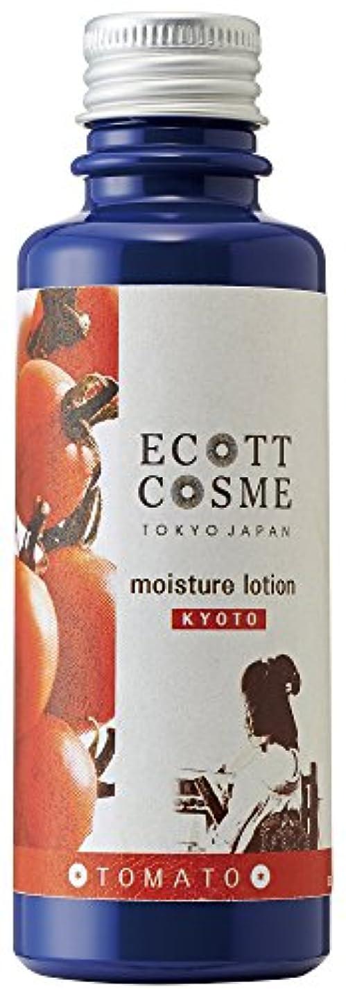 努力傷つきやすい炭素エコットコスメ オーガニック モイスチュアローション トマト?京都府