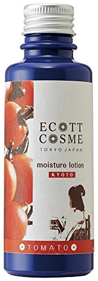 寛容な角度維持するエコットコスメ オーガニック モイスチュアローション トマト?京都府