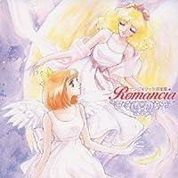 ネオロマンス The Best CD 1800 アンジェリーク~Romancia~
