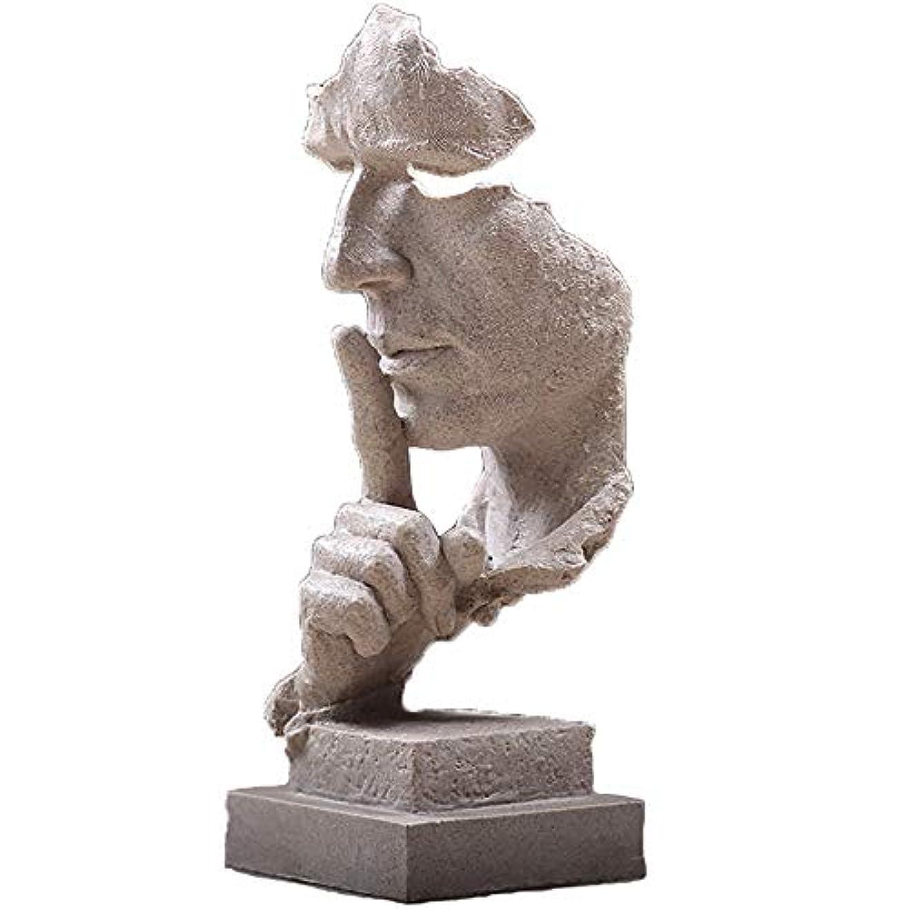 配列エイズ縁樹脂抽象彫刻沈黙はゴールデン男性像キャラクター工芸品装飾用オフィスリビングルームアートワーク,White