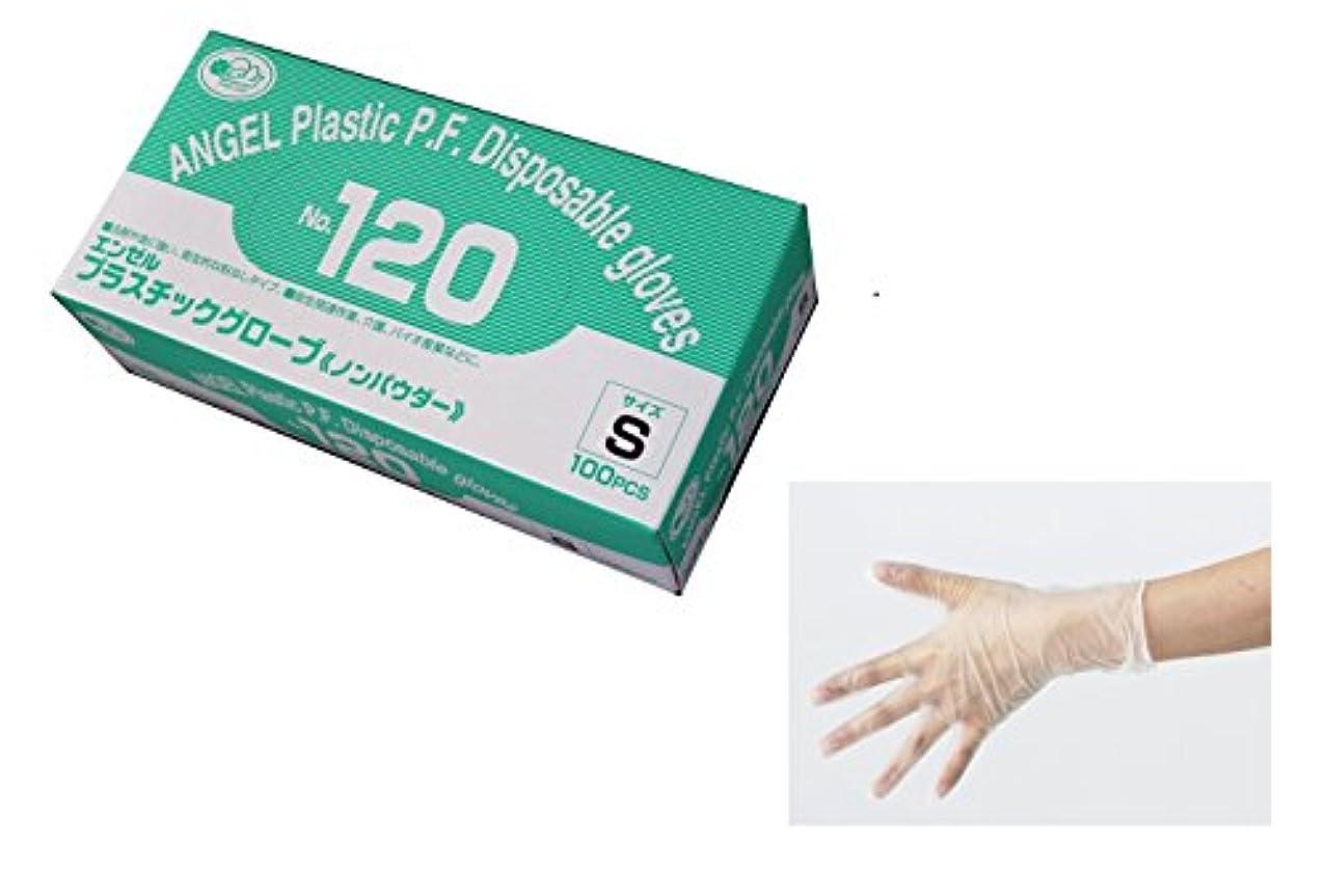 陽気な密接にアニメーションサンフラワー No.120 プラスチックグローブ ノンパウダー 100枚入り (S)