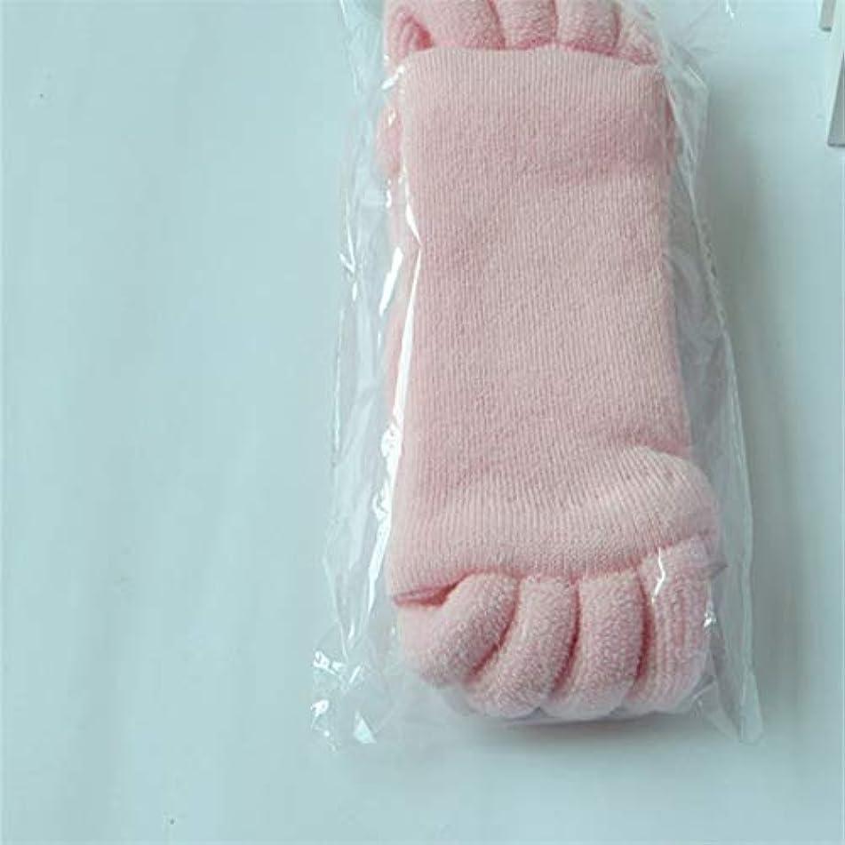 インチ改革彼女ファッション足のつま先アライメント外反母gusプロフットケア治療Bunion靴下綿5本指つま先セパレータスプリントソックス-ピンク