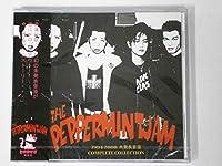 1994-2000 未発表音源 Complete Collection