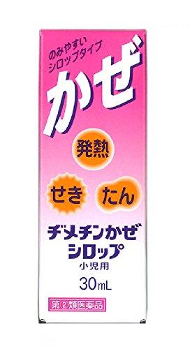 ヂメチンかぜシロップ 小児用(30ml)