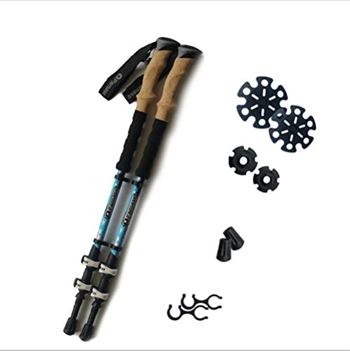 スコアシャーロットブロンテ着実に1組のトレッキングポールアルミ合金シャフト快適なハンドグリップ調節可能なリストストラップマッドトレーツイストロックショックプルーフシステム