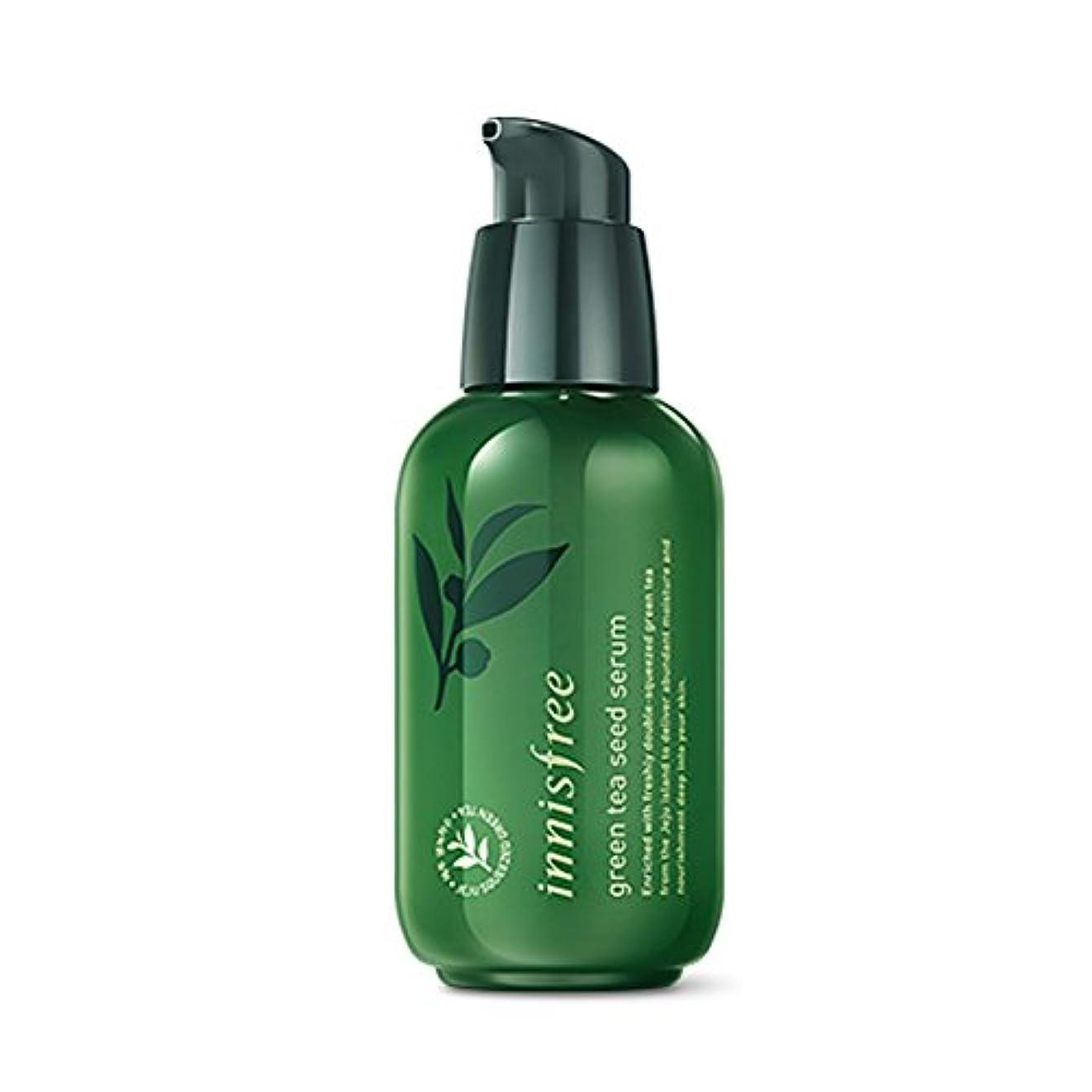 スカート粉砕する石油イニスフリーグリーンティーシードセラム80ml「2018新製品」 Innisfree The Green Tea Seed serum 80ml