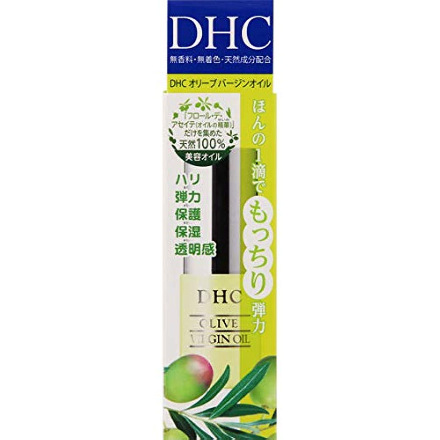 軽減する神聖鉛DHC オリーブバージンオイル(SS) 7ml