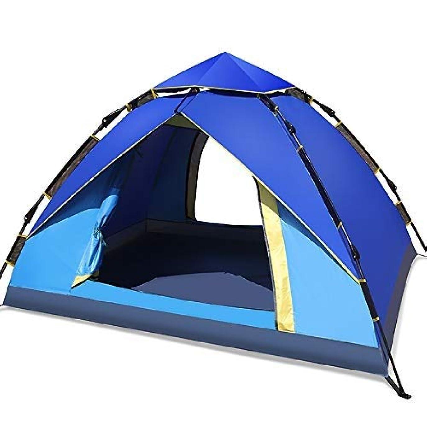 デンマーク語定規征服者FH 自動屋外テント3-4人キャンプテント無料インストールレジャー旅行トリップクライミングキャンプテント