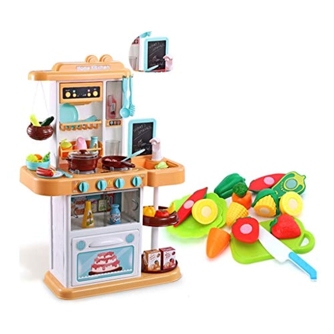 子犬感謝滑り台調理器具?食器 キッチンプレイセットプラスチックパズル子供の台所用品玩具教育用補助具本物のタップスチームで画板35アクセサリーギフト (Color : Yellow, Size : 48*20*74cm)