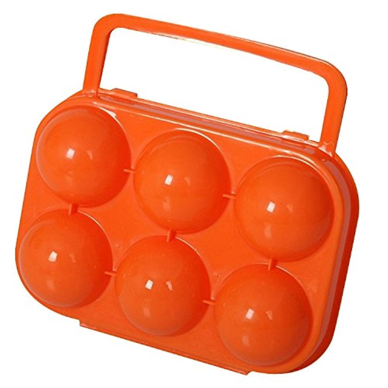 ラメ優先権ラフトLigangam エッグホルダー 卵ケース 玉子キャリーケース 携帯便利 6枚卵入り 割れ防止 ホーム バーベキュー キャンプ アウトドア対応