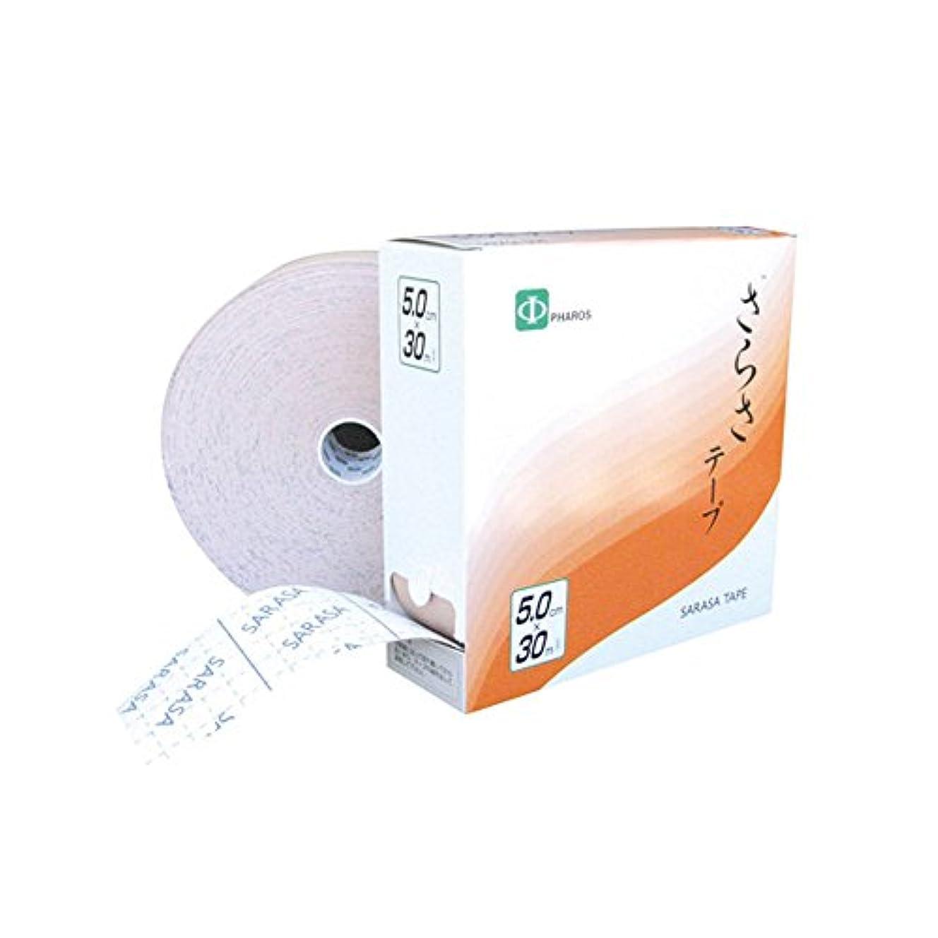 機密現れるいわゆるさらさ伸縮テープ 5.0cmX30m
