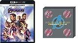 【Amazon.co.jp限定】アベンジャーズ/エンドゲーム 4K UHD MovieNEX [4K ULTRA HD+3D+ブルーレイ+デジタルコピー+MovieNEXワールド](オリジナルピンバッチセット付き) [Blu-ray]