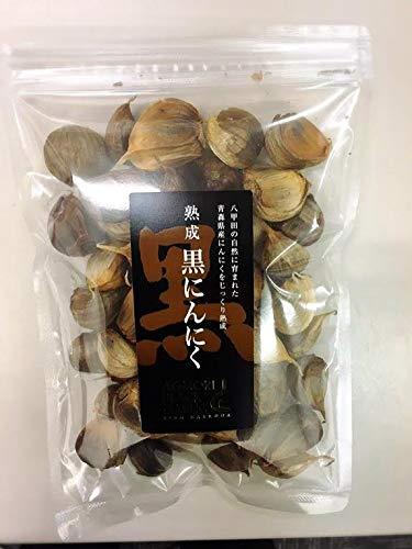 青森県産 熟成黒にんにく チャック付平袋パック300g×9P 松山ハーブ農園 グローバルGAP取得済