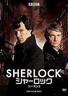 [Amazon.co.jp限定]SHERLOCK/シャーロック シーズン3 バリューパック
