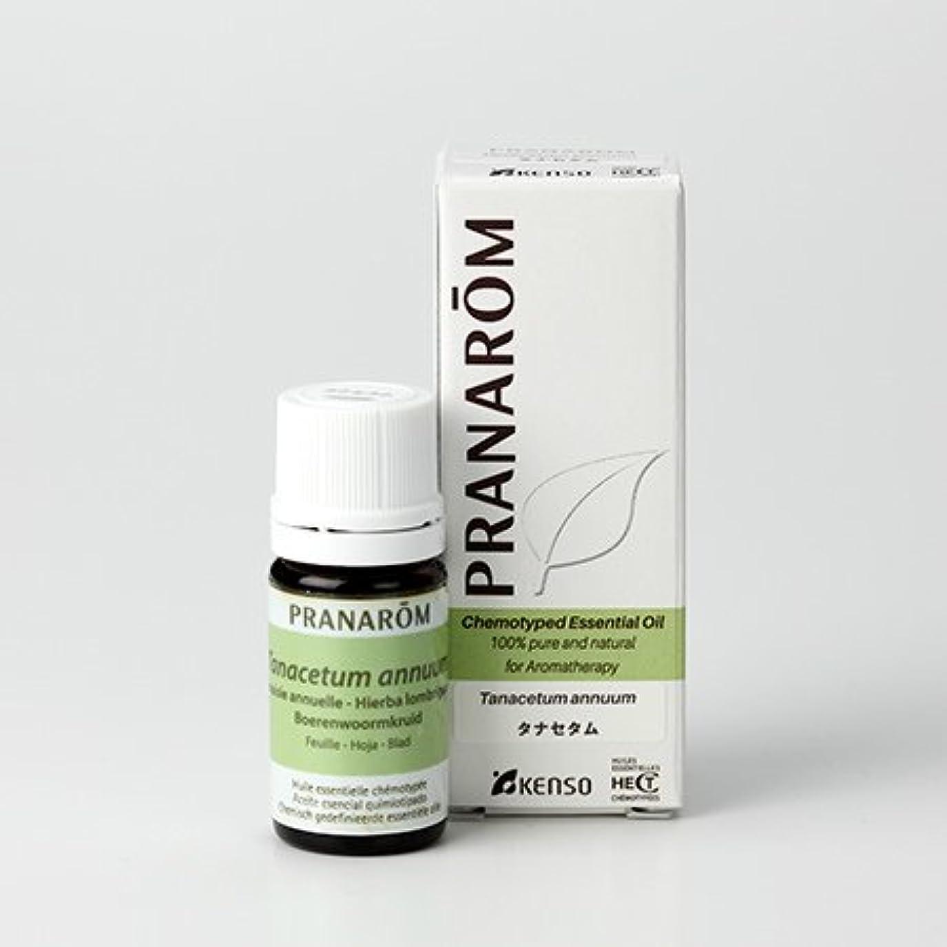 バンド夜間間接的プラナロム タナセタム 5ml (PRANAROM ケモタイプ精油)