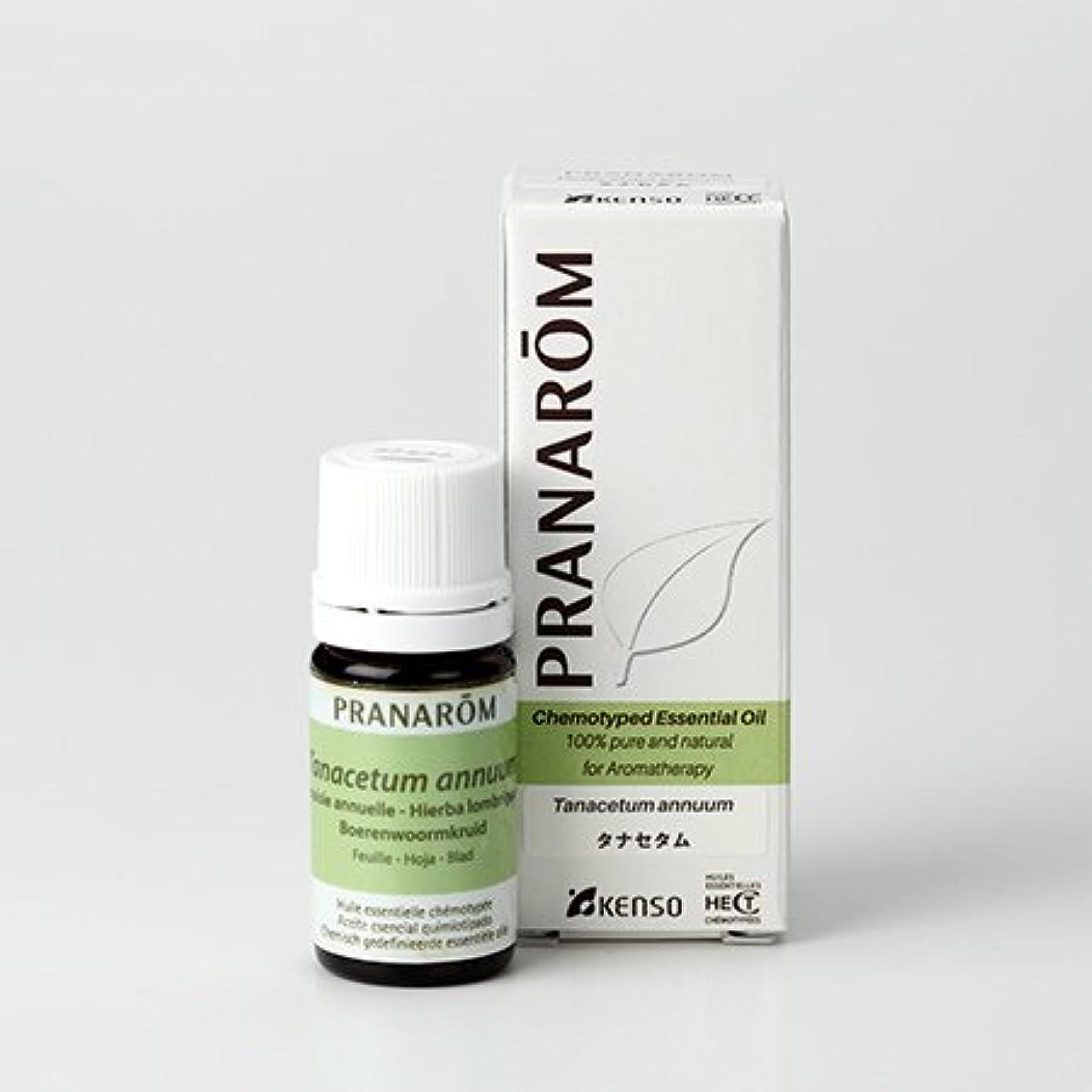 エーカー苗フォアタイププラナロム タナセタム 5ml (PRANAROM ケモタイプ精油)