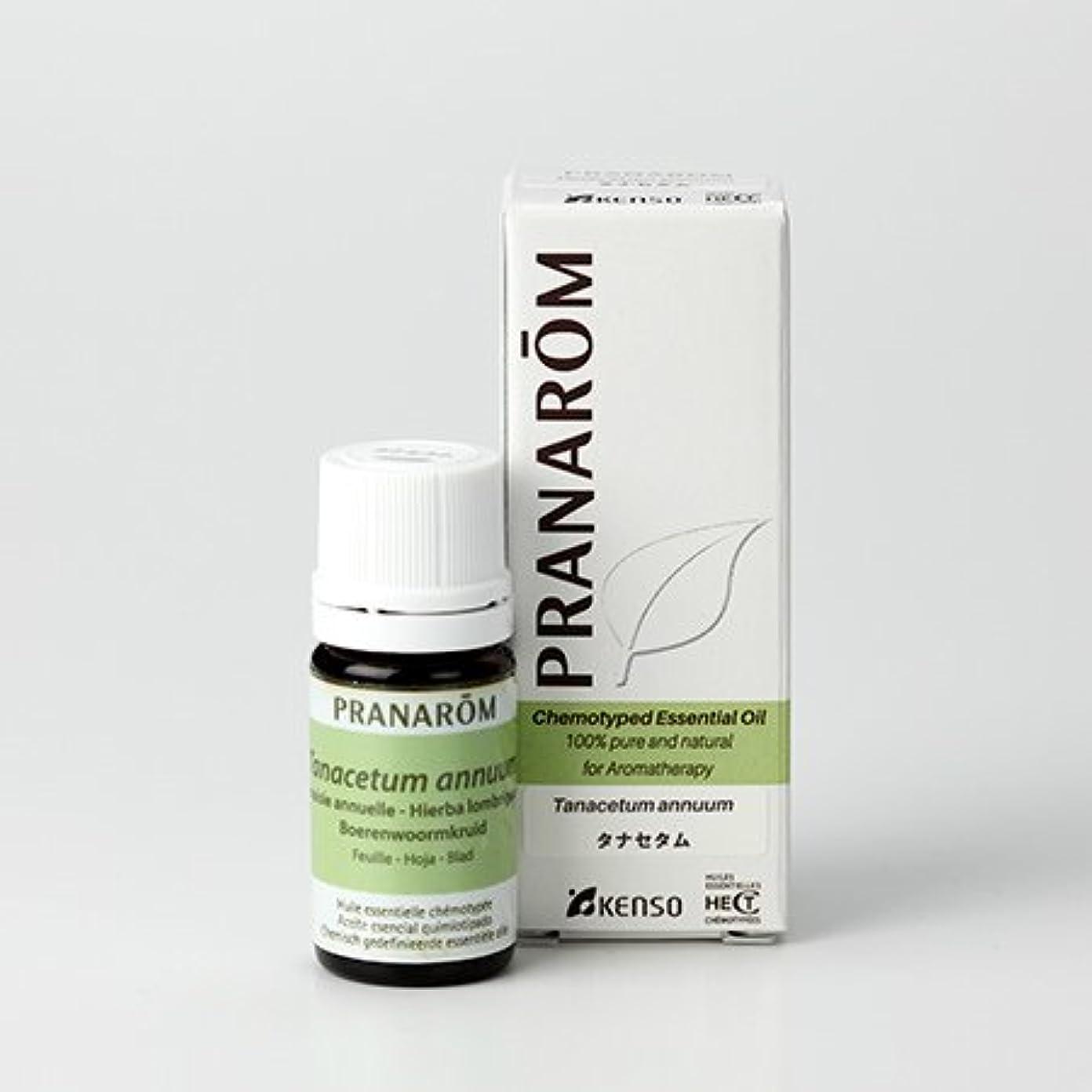印象的レザーフィードバックプラナロム タナセタム 5ml (PRANAROM ケモタイプ精油)
